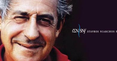 Stavros-Niarchos-Foundation