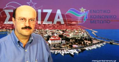 xristos-papadopoulos-syriza-lefkada1