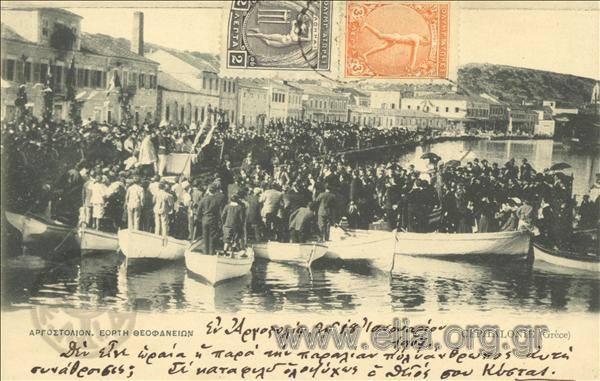 Η γιορτή Θεοφανείων, Αργοστόλι 1907