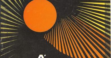 ΕΚΔΟΣΗ ΙΣΤΟΡΙΚΟΥ ΛΕΥΚΩΜΑΤΟΣ ΓΙΑ ΤΟ ΦΕΣΤΙΒΑΛ ΙΘΑΚΗΣ 1975