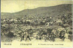 ΠΕΡΙΓΡΑΦΗ ΤΗΝ ΝΗΣΟΥ ΙΘΑΚΗΣ ΤΟ 1897 (4)