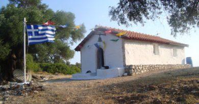 Άγιος Παντελεήμονας,, (2)