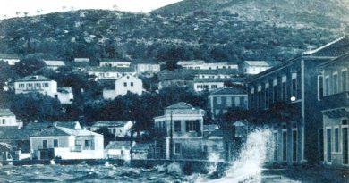 Βαθύ Ιθάκης, 1922 (Αρχειο Τηλέμαχου Καραβία) (2)