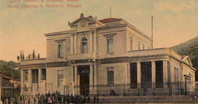 ΣΧΟΛΗ ΣΤΑΘΑΤΟΥ 1905-1953 - Αντίγραφο