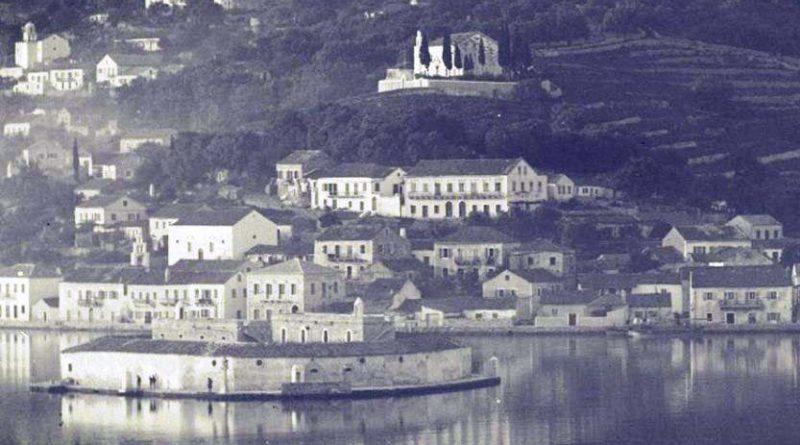 Λαζαρέτο 1896