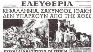 170814 TELEIA KAI PAVLA 86 C