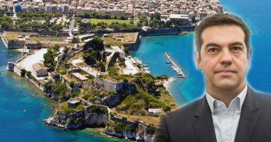 kerkyra-tsipras