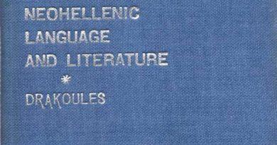 NEOHELLENIC LANGUAGE AND LITERATURE 1897 - Α