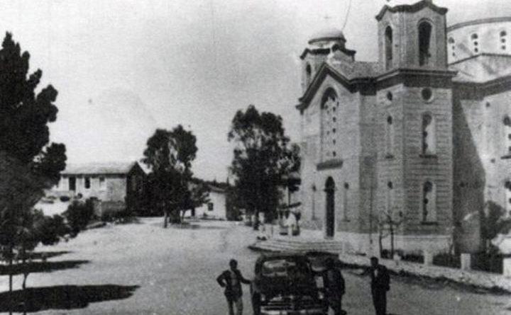 ΣΤΑΥΡΟΣ TO 1950