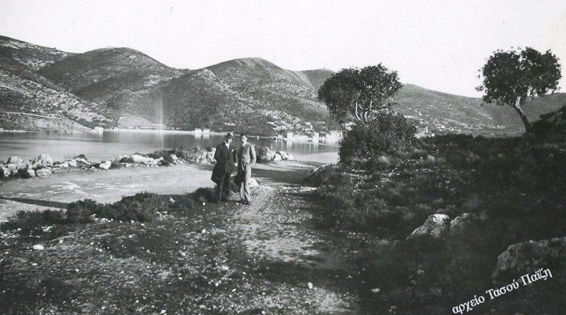 1927 Σφαγεία .Αρχείο Τασού Παϊζη