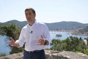 tsipras_diaggelma2-768x512